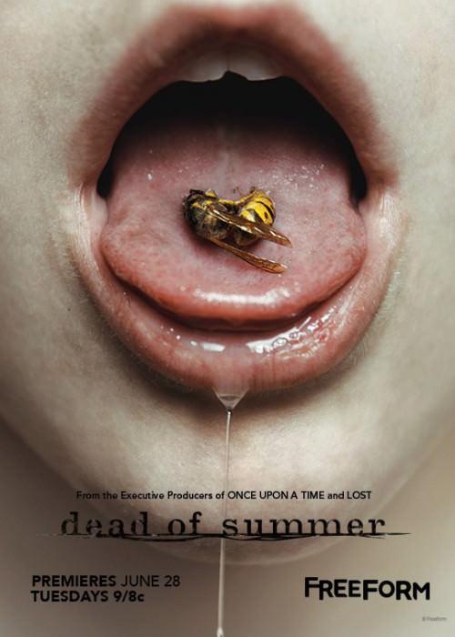 Мертве літо