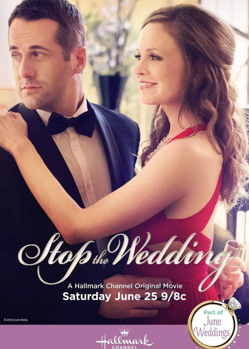 Зірвати весілля