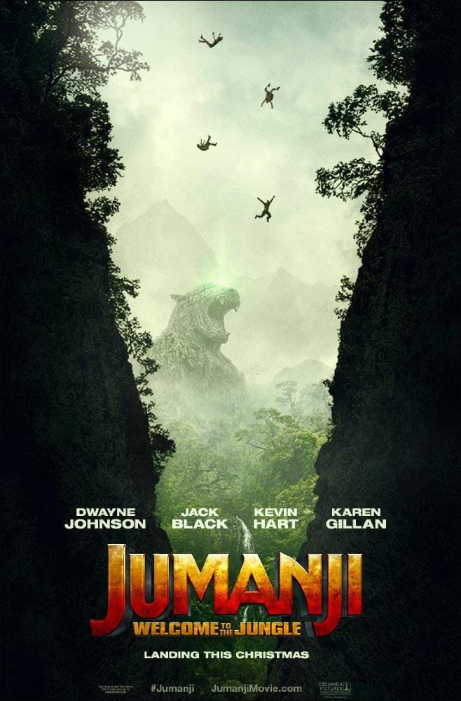 Джуманджі 2: Поклик джунглів