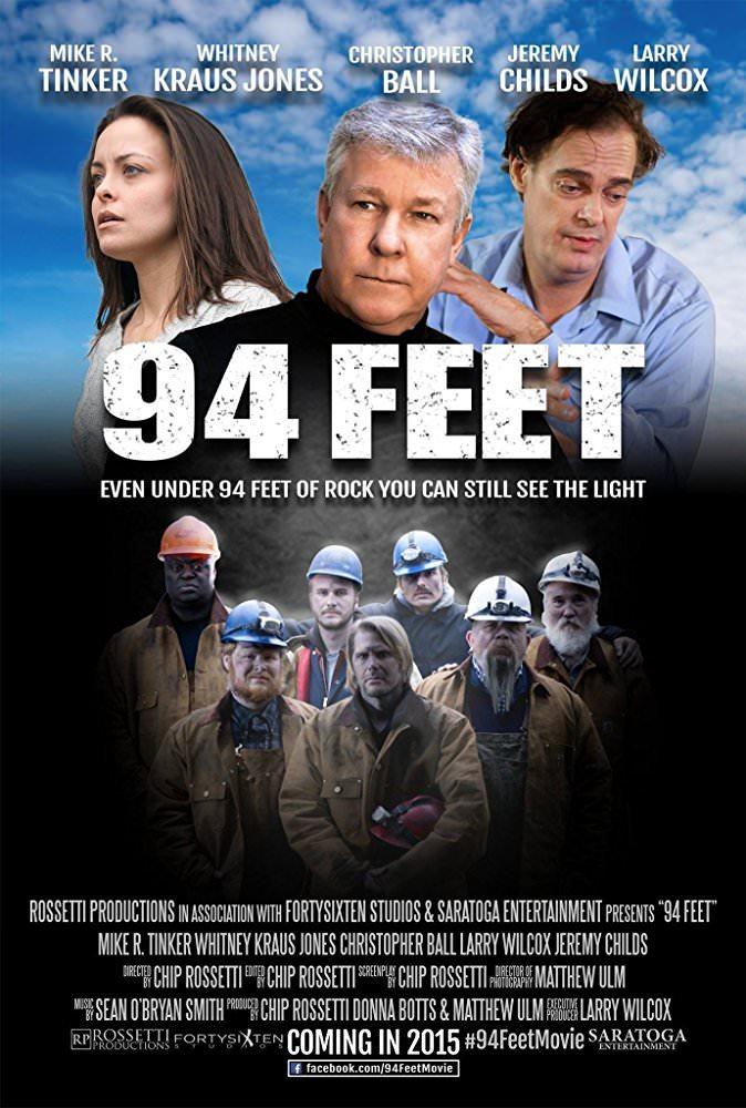 26 метрів