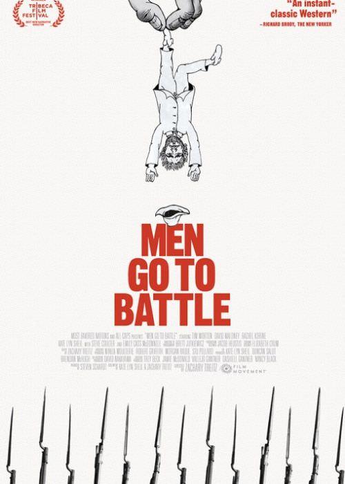 Чоловіки йдуть у бій