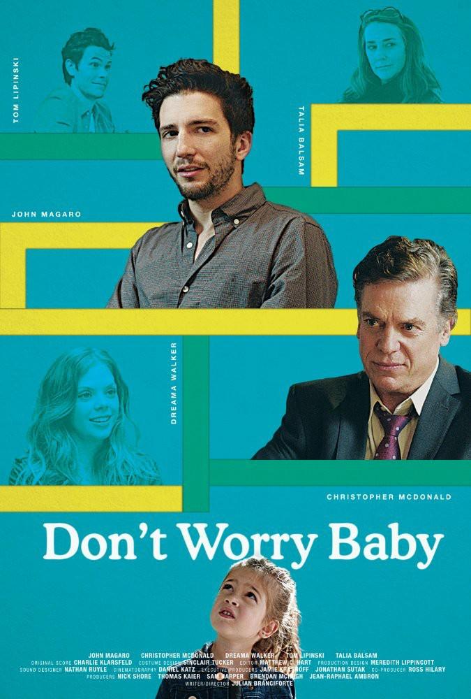 Не хвилюйся, малюк