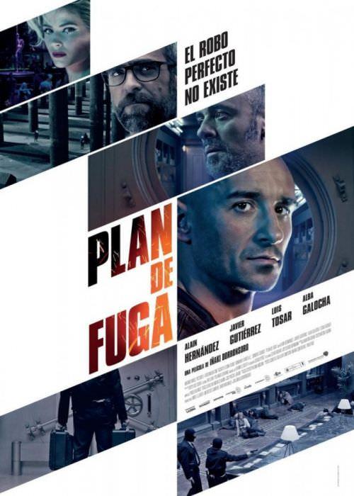 План втечі
