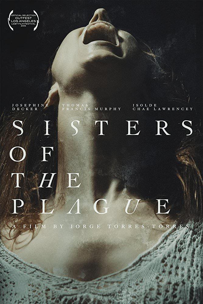 Сестри чуми