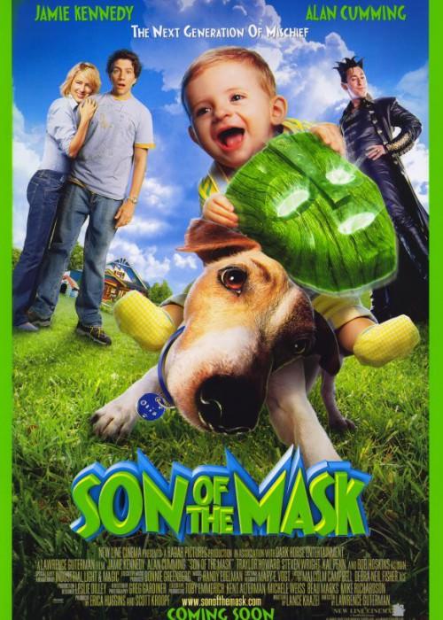 Син маски