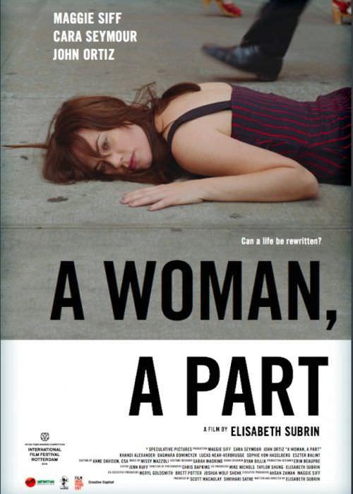 Жіноча роль