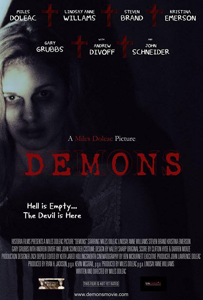 Демони