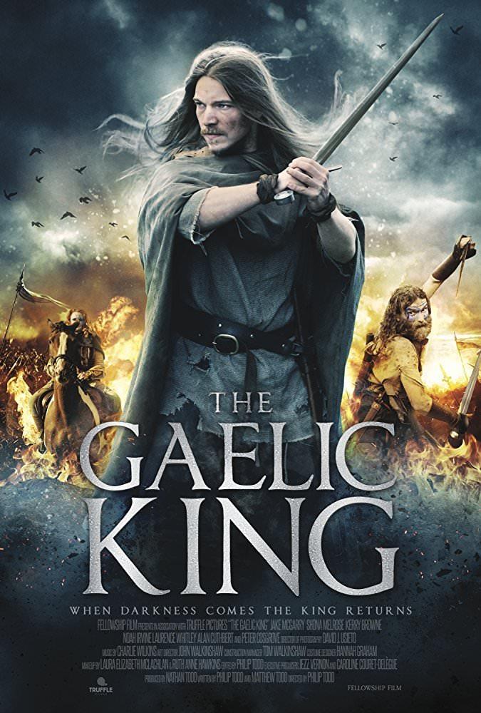 Гельський король