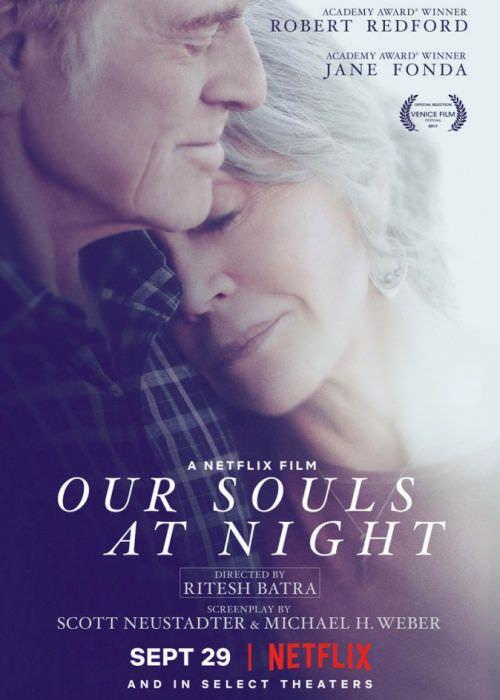 Наші душі ночами