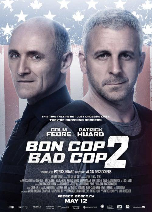 Поганий хороший поліцейський 2