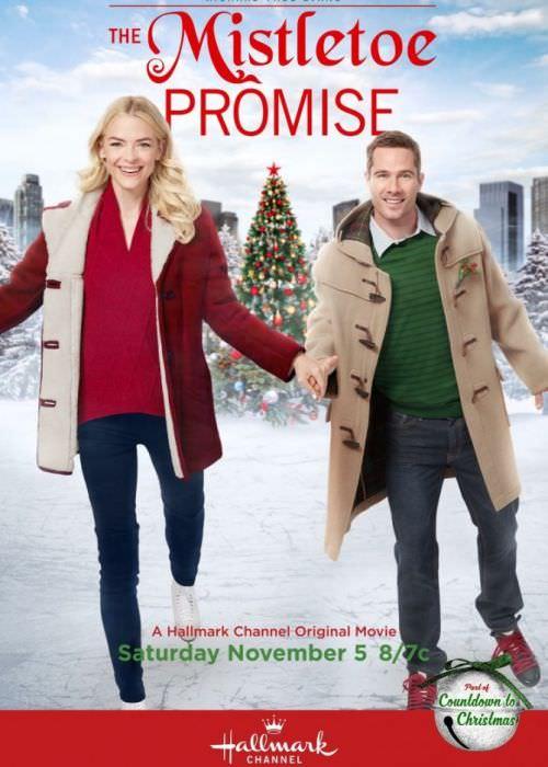 Різдвяна обіцянка