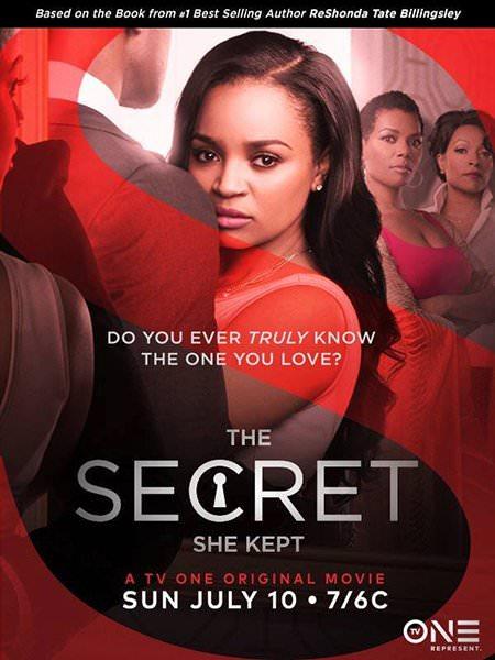 Її таємниця