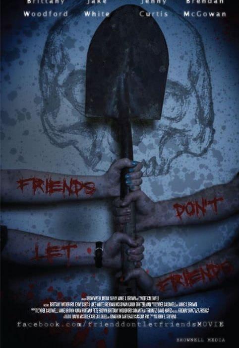 Друзі не залишають друзів