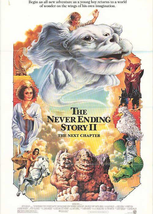 Нескінченна історія 2: Нова глава