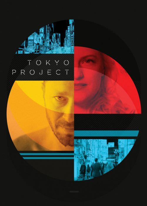 Проект «Токіо»