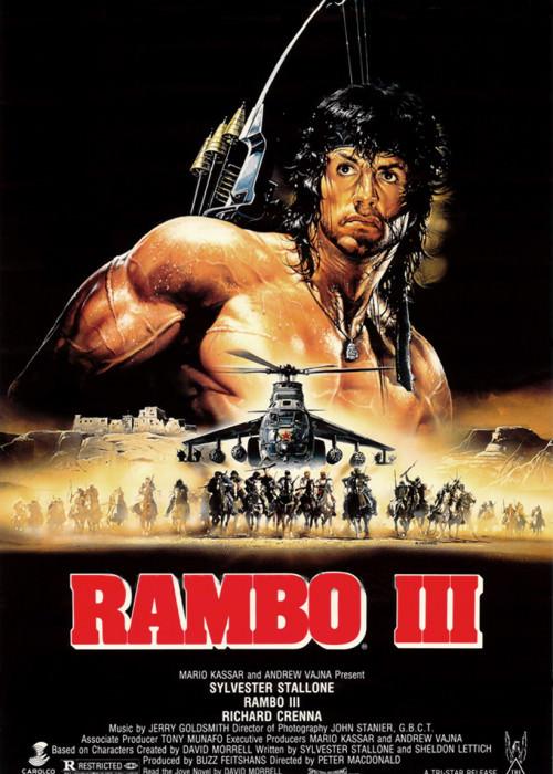 Рембо 3