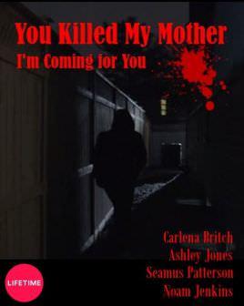 Ви вбили мою матір