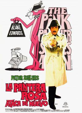 Розовая пантера наносит ответный удар 1976 - Алексей Михалёв
